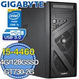 技嘉B85平台【決勝開端】Intel第四代i5四核 GT730-2G獨顯 SSD 128G燒錄電腦