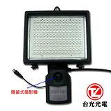 【台光光電】LED白光+紅外線(IR)感應燈隱藏式監視攝影機(雙光7.5W)