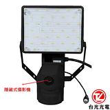 【台光光電】LED23W 自動感應燈+隱藏式監視攝影機