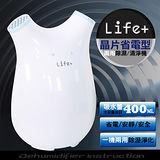 【Life Plus】 小霸王 晶片型兩用 除濕/清淨機