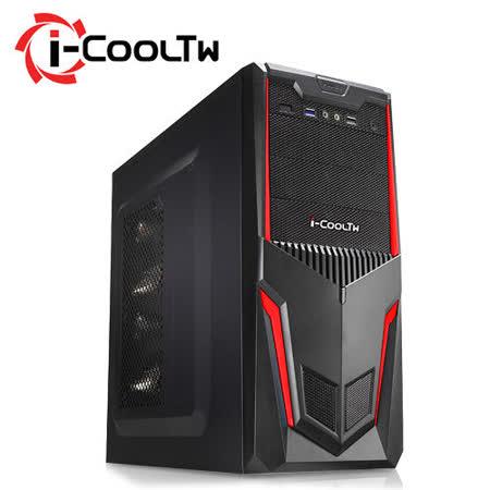 i-COOLTW 無極鬥士 Q2 電腦機殼
