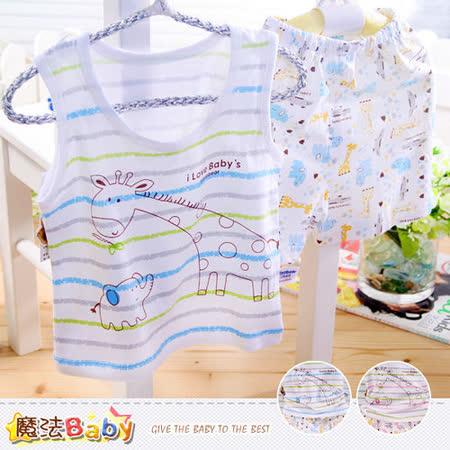 魔法Baby~居家套裝 純棉背心加短褲套裝居家服睡衣~k35551