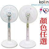 【歌林Kolin】14吋涼風立扇(KF-SH14A01藍/KF-SH14A02綠)任選一