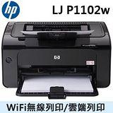HP LaserJet P1102w 無線黑白雷射印表機
