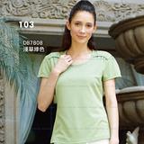 【RATOPS-涼夏熱銷】女U領肩縐摺 COOLMAX FX鱗片布系列/DB7808