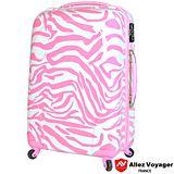 【法國 奧莉薇閣】24吋粉紅派對PC輕量鏡面 旅行/行李箱(甜美斑馬)