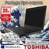 Toshiba R30 I5-4200 13.3吋含DVD光碟機 -加送32G隨身碟+微軟無線藍牙Sculpt 舒適滑鼠+卡巴斯基防毒軟體