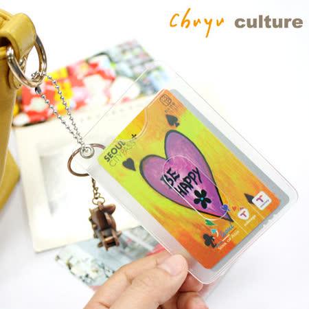 珠友 NA-20021 樂活 雙層便利票卡夾