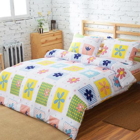 Aileen 彩色世界 柔絲絨 單人三件式鋪棉兩用被床包組