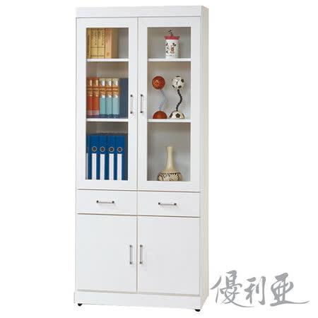 【優利亞-洛克白色】3X6尺中抽書櫃