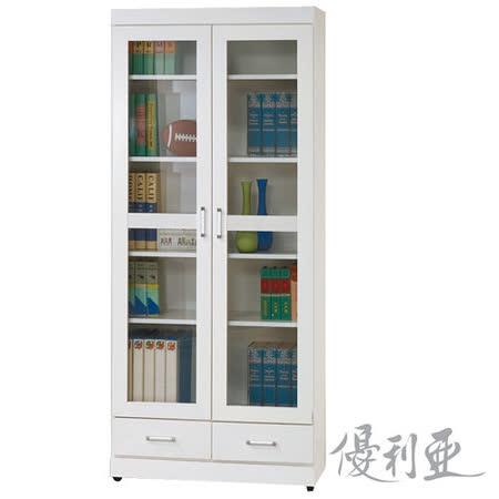 【優利亞-洛克白色】3X6尺下抽書櫃