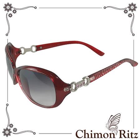 【好物推薦】gohappy[Chimon Ritz] 情人戒太陽眼鏡UV400-紅價錢天母 百貨 公司