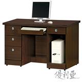 【優利亞-簡約雅格】4.2尺電腦桌(2色)