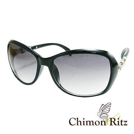 【好物推薦】gohappy快樂購[Chimon Ritz] 璀璨星星太陽眼鏡-黑好用嗎高雄 大 遠 百 電影院