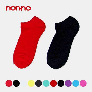NON-NO棉毛巾船襪 水藍(22~24cm)
