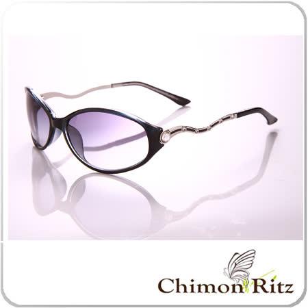 [Chimon Ritz] 流星雨太陽眼鏡UV400