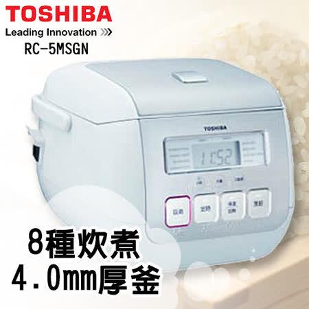 【開箱心得分享】gohappy線上購物『TOSHIBA』☆東芝3人份微電腦電子鍋RC-5MSGN好用嗎高雄 大 遠 百 美食