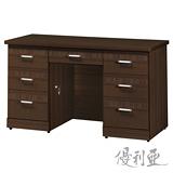 【優利亞-獨特紋路】4.5尺書桌(2色)