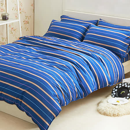 Aileen-藍色旋律- 柔絲絨雙人加大四件式被套床包組