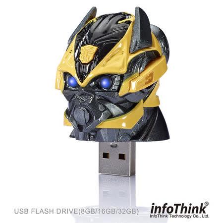 InfoThink 變形金剛 3D隨身碟 - 大黃蜂頭 8GB