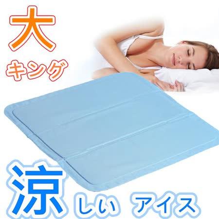 【日本熱銷】超值加大款超柔軟酷涼低反發冷卻凝膠冰涼墊/坐墊/椅墊/寵物墊/枕墊/睡墊