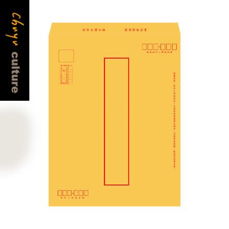 珠友 WA-60040 WANT 4K黃牛皮標準信封/3入