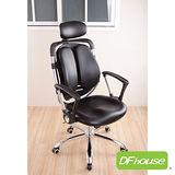 《DFhouse》夏卓3D高級雙背電腦椅※3D皮面、網布坐墊※