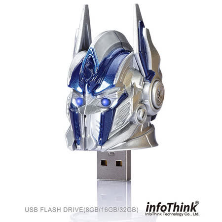 InfoThink 變形金剛 3D隨身碟 - 柯博文頭 8GB