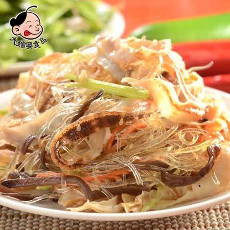 《大嬸婆》輕食開胃菜-味付干貝唇(200g)-任選