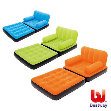 《購犀利》美國品牌【Bestway】75X38X25繽紛亮彩單人加大沙發、床兩用充氣墊(床)