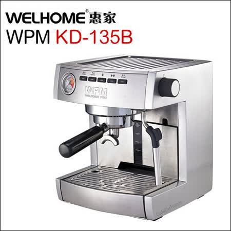 WELHOME 惠家 WPM KD-135B 義式半自動咖啡機-銀色 110V (HG0964S)