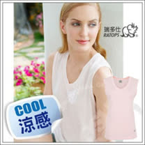 【RATOPS-涼夏熱銷】女款 Coolmax 快乾排汗內衣.透氣背心/淺粉紅 DE7011