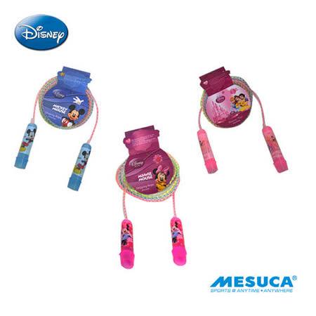 (購物車)《購犀利》美國品牌【Disney】彩虹膠柄跳繩-米奇、米妮、公主