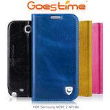 GOES TIME 果時代 Samsung NOTE 2 N7100 真皮樹高紋系列可立皮套