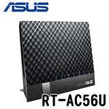 ASUS華碩 RT-AC56U 雙頻 Gigabit 路由器