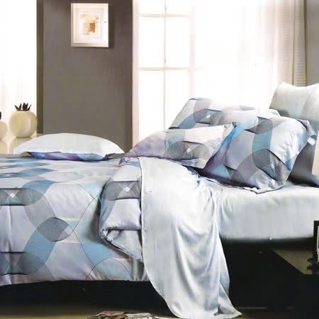 Lily Royal 藍色探戈 天絲 雙人八件式兩用被床罩組