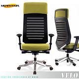 【Merryfair】VELO時尚高背辦公椅-橄欖綠