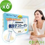 井藤ITOH 日本頂級低分子100%膠原蛋白粉6盒