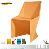 【Merryfair】JUVEL紙鶴藝術單椅(可堆疊)-芒果橘