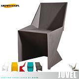 【Merryfair】JUVEL紙鶴藝術單椅(可堆疊)-知性灰