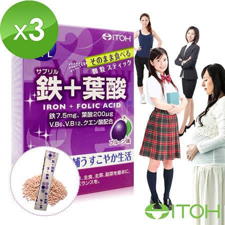井藤ITOH 鐵+葉酸粉3盒
