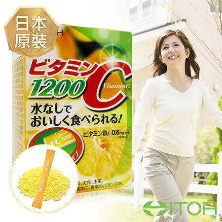 井藤ITOH 維生素C粉1盒