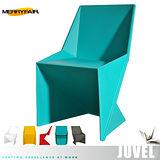 【Merryfair】JUVEL紙鶴藝術單椅(可堆疊)-湖藍