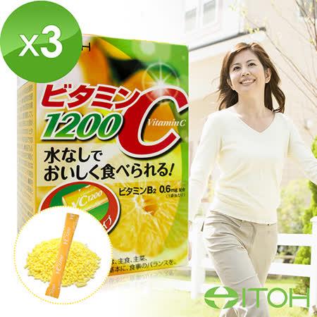 井藤ITOH 維生素C粉3盒