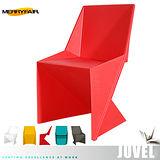 【Merryfair】JUVEL紙鶴藝術單椅(可堆疊)-魅力紅