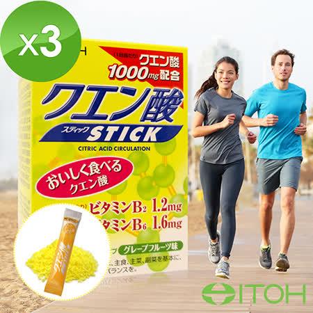 井藤ITOH 檸檬酸粉3盒