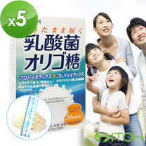 井藤ITOH 乳酸菌木寡糖粉5盒