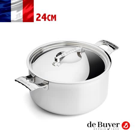 法國【de Buyer】畢耶鍋具『藍嶽系列』雙耳燉鍋24cm(含蓋)