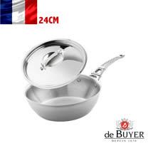 法國【de Buyer】畢耶鍋具『藍嶽系列』單柄深煎鍋24cm(含蓋)