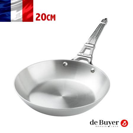 法國【de Buyer】畢耶鍋具『藍嶽系列』單柄平底鍋20cm(不含蓋)